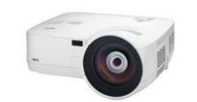 Short ratio projectors